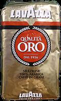 Кофе зерно Lavazza Qualita Oro, 1000 г
