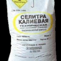 Калийная селитра - 50кг