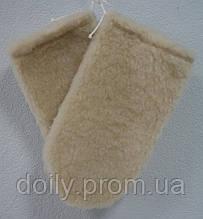 Варежки многоразовые для парафинотерапии из меха, 1 пара, Doily