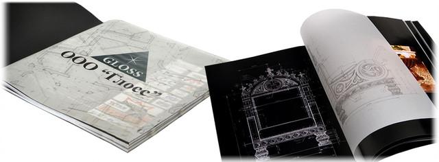 Печать каталогов на кальке, печать фотоальбомов на кальке, печать вставок в каталог на кальке