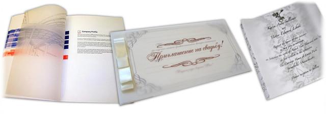 Печать пригласительных на кальке, пригласительные на свадьбу из кальки
