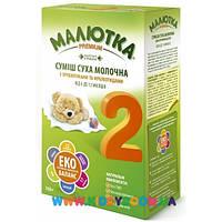 Сухая молочная смесь Малютка Premium 2 350 гр. (Хорол)