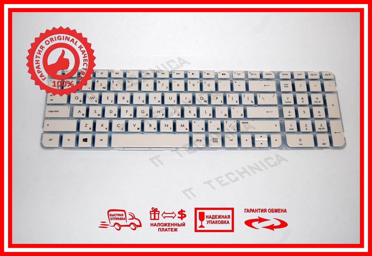 Клавиатура HP g6-2137 g6-2271 g6-2358 белая