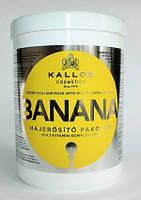 Маска Kallos Banana питательная для ослабленных волос, 1 л, фото 1