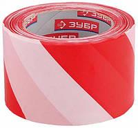 Лента оградительная Зубр красно-белая 100 мм 200 м