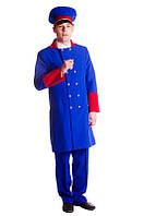 Лицеист 18 века мужской карнавальный костюм