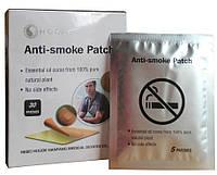 Пластырь от курения Anti - smoke patch - 30 штук