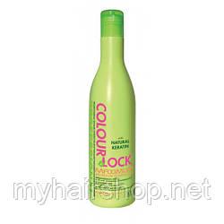 Кондиционер максимального увлажнения для окрашенных волос с запахом ментола BES MAXIMUM MOISTURE 300 мл
