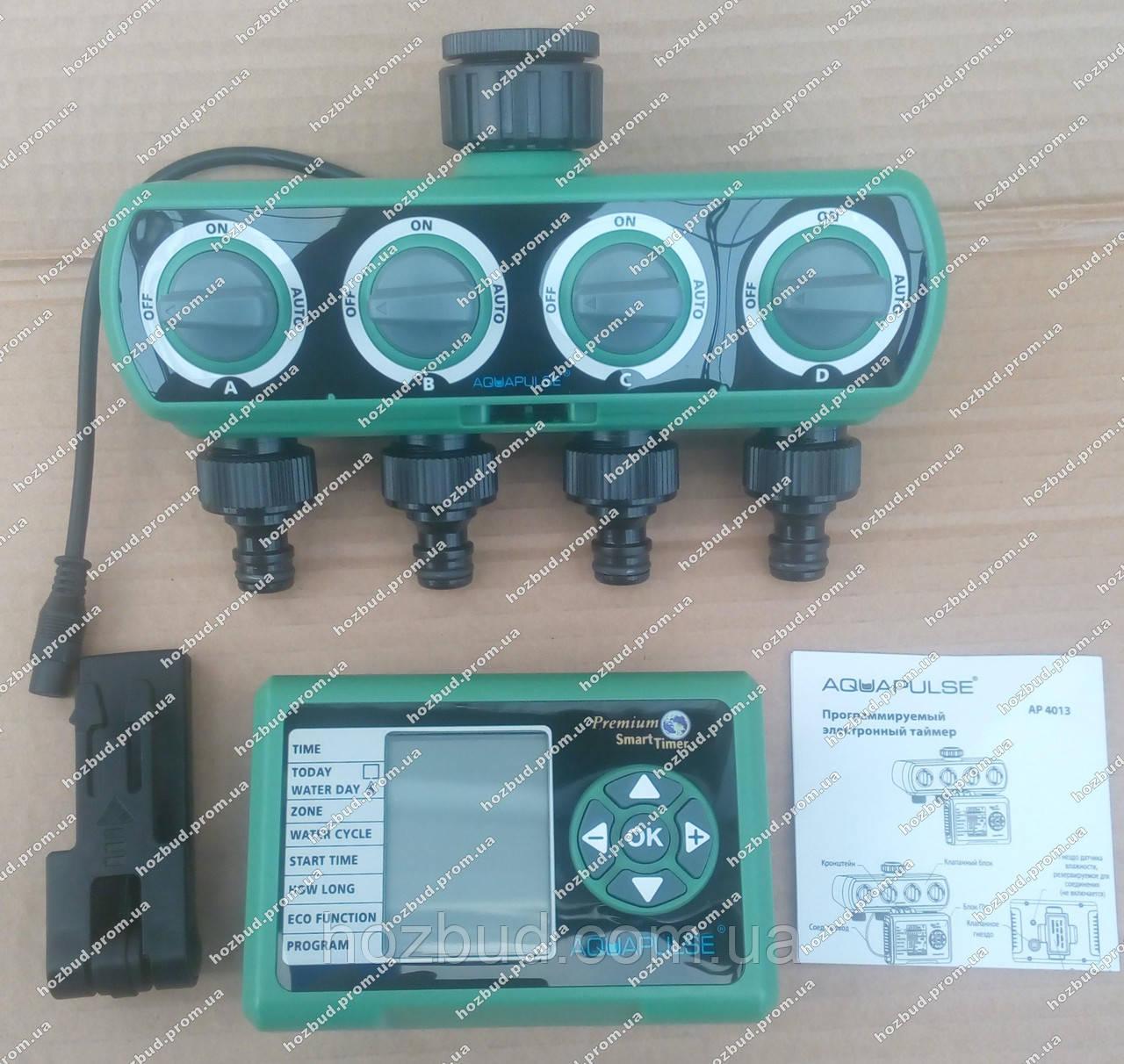 Программируемый электронный таймер для полива