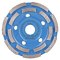 Фреза алмазная для шлифовки бетона Distar ФАТС-Н 125/22,23-14 Baumesser Beton