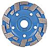 Алмазная чашка для шлифовки бетона 125 мм Bestseller Expert Distar [17015424010]