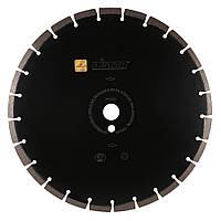 Круг алмазный отрезной 350мм по асфальту 1A1RSS/C3S-H 350x3,5/2,5x10x25,4-25 F4 STAYER DISTAR