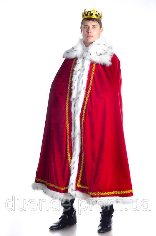 Новогодний Костюм короля мужской карнавальный костюм / BL - ВМ129