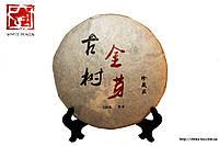 """Шу Пуэр """"Лань Мэй Шань"""" 2014 год 100г"""