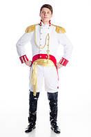 Андрей Болконский мужской карнавальный костюм