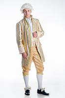 Виконт де Вальмон мужской карнавальный исторический костюм