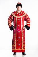 Иван Грозный мужской карнавальный исторический костюм