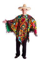 Мексиканец мужской карнавальный национальный костюм