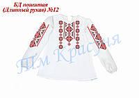 Детская блуза пошитая под вышивку №12