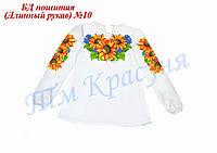 Детская блуза пошитая под вышивку №10