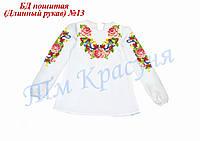 Детская блуза пошитая под вышивку №13