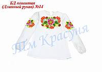 Детская блуза пошитая под вышивку №14
