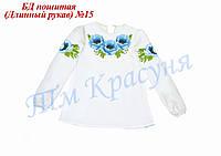 Детская блуза пошитая под вышивку №15