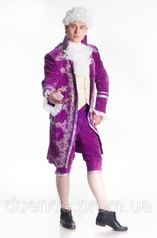 Моцарт мужской карнавальный исторический костюм / BL - ВМ119