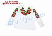 Детская блуза пошитая под вышивку №2