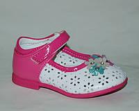 Туфли для девочек ТОМ.М арт.  ТОМ.М арт. 0551В малиново-белый ажур.цветы (Размеры: 21-26)