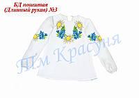 Детская блуза пошитая под вышивку №3