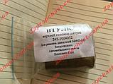Втулки шатуна Заз 1102 1103 таврия славута комплект, фото 2