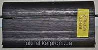 Плинтус напольный Идеал Комфорт 55мм ВЕНГЕ ЧЕРНЫЙ, 2.5м