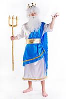 Нептун мужской карнавальный костюм