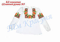 Детская блуза пошитая под вышивку №5