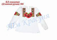 Детская блуза пошитая под вышивку №6