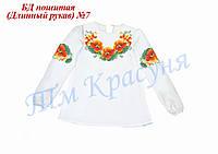 Детская блуза пошитая под вышивку №7