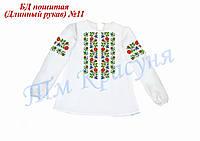 Детская блуза пошитая под вышивку №11