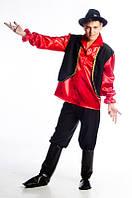 Цыган - карнавальный, национальный костюм