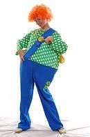 Карлсон карнавальный сказочный костюм