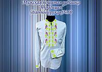 Мужская рубашка под вышивку бисером или нитками №50