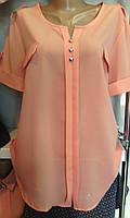 Женская шифоновая блуза большого размера