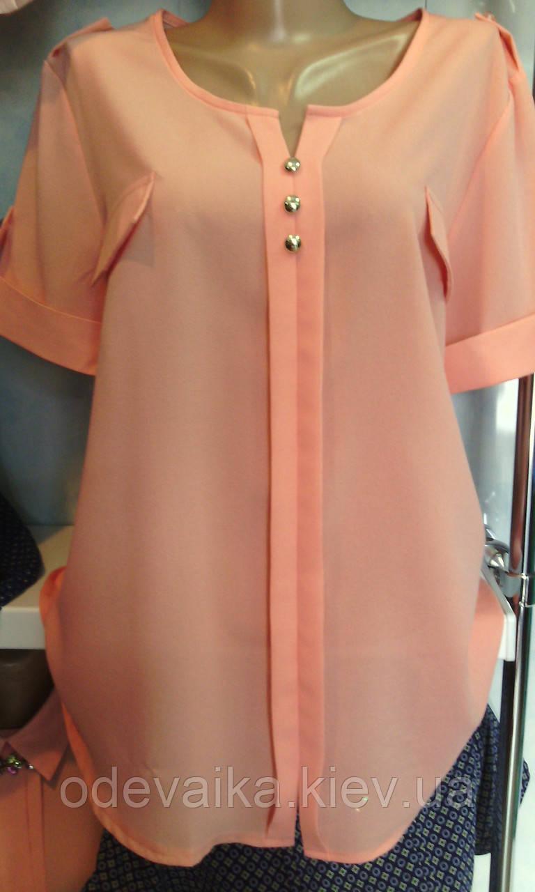 Женские блузки большой размер купить в интернет магазине недорого