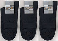 Носки мужские х/б с сеткой Смалий, средней высоты, 11В3-363, 25, 27, 29 размер, чёрные 02, 364