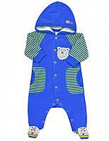 Комбинезон для мальчика:цвет -Синий,размер-62 см,1-3 мес