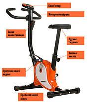 Велотренажер механический Total Sport A6, фото 3