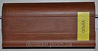 Плинтус напольный Идеал Комфорт 55мм ОЛЬХА, 2.5м