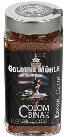 Кофе растворимый Golden Muhle kaffee Colombina ,   150 гр, фото 2
