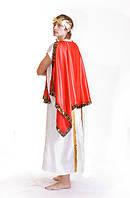 Цезарь мужской карнавальный исторический костюм