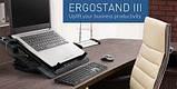 ErgoStand -охлаждающая подставка для ноутбука, фото 6
